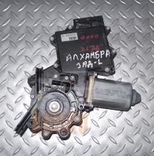 Моторче за ел. стъкло Сеат Алхамбра | Задно Ляво | Seat Alhambra 7M | 1996-2010
