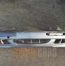 Броня Предна Мерцедес-Бенц | Mercedes-Benz W210 | 1995-2003