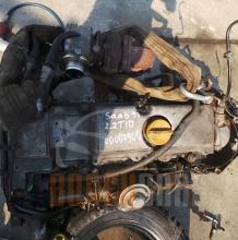 Двигател Saab 93 | 2.2 TID |