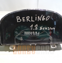 Километраж Ситроен Берлинго | Citroen Berlingo | 1996-2008 | 96 361 052 80