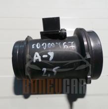 Дебитомер Ауди А6 | Audi A6 | 2004-2011 | 059 906 461 K