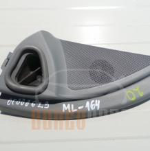Въздуховод Преден Ляв с Тонколона Мерцедес-Бенц | Mercedes-Benz W164 | 2005-2011 | А 164 725 01 98