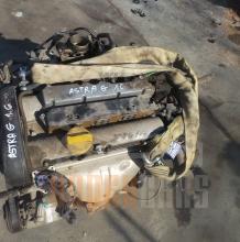 Двигател Opel Astra G | 1.6 16v | X16XEL |
