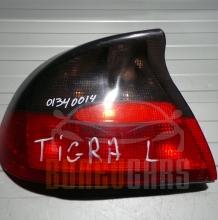 Стоп ляв  Опел Тигра | Opel Tigra | 1994-2004